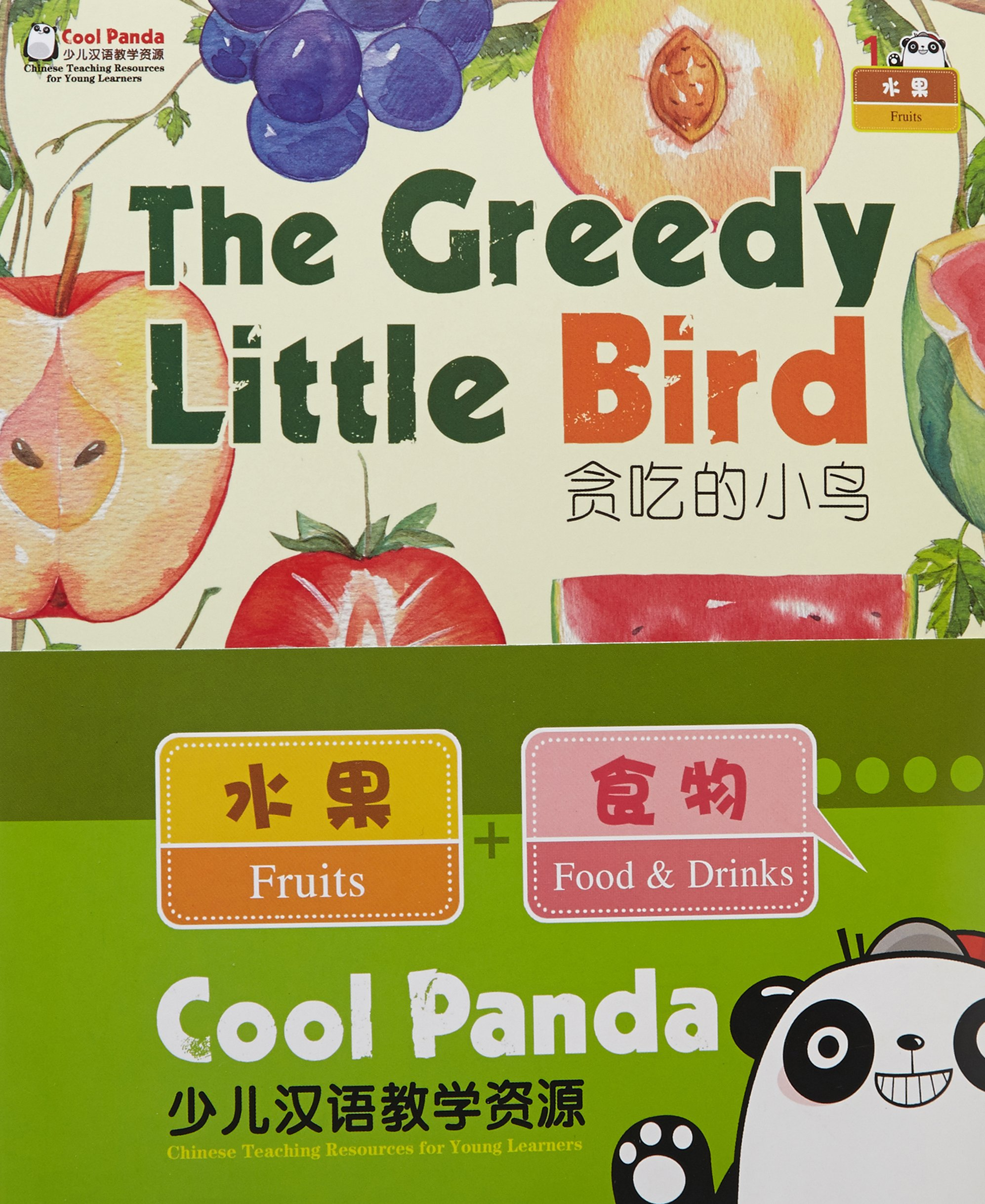 Fruits, Food and Drinks - Cool Panda Chinese Language Teaching Resources for Young Learners Level 1