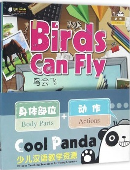 Body Parts and Actions - Cool Panda Chinese Teaching Resources for Young Learners Level 1