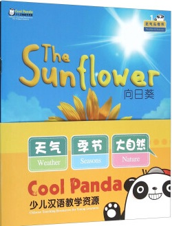 Weather, Seasons and Nature - Cool Panda Chinese Teaching Resources for Young Learners Level 2