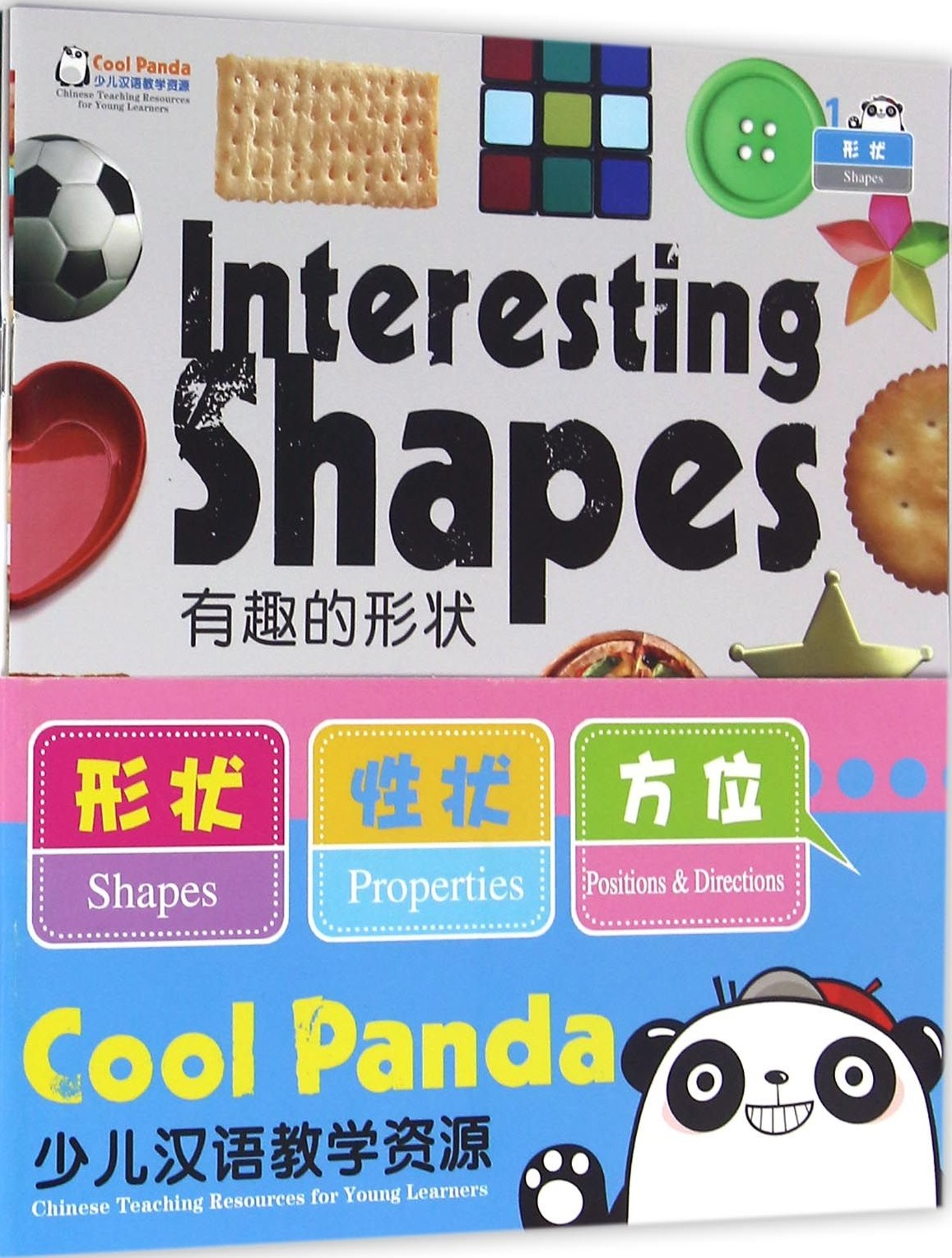 Shapes, Properties, Positions and Directions - Cool Panda Chinese Teaching Resources for Young Learners Level 1
