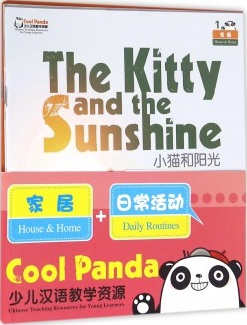 House and Home, Daily Routines - Cool Panda Chinese Teaching Resources for Young Learners Level 3