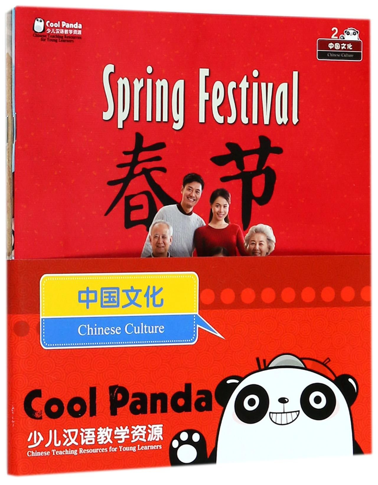 Chinese Culture - Cool Panda Chinese Teaching Resources for Young Learners Level 2