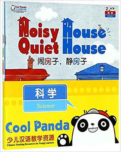 Science - Cool Panda Chinese Teaching Resources for Young Learners Level 2