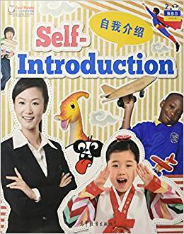 Myself - Cool Panda Chinese Teaching Resources for Young Learners Level 2