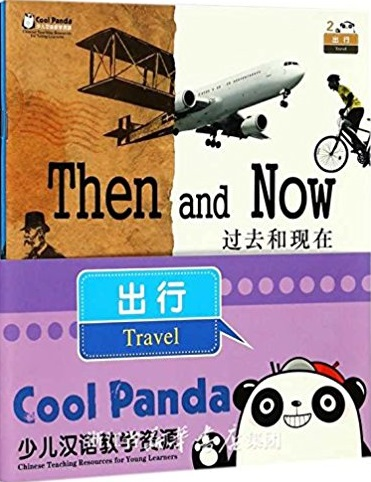 Trip - Cool Panda Chinese Teaching Resources for Young Learners Level 2