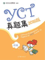 Official Examination Papers of YCT Level 3