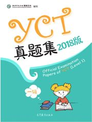 Official Examination Papers of YCT Level 1