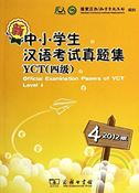 Official Examination Papers of YCT - Level 4