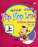 Hip Hop Land Creative Chinese vol.1