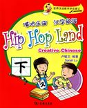 Hip Hop Land Creative Chinese vol.2
