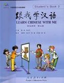 Learn Chinese with Me vol.2 - Student's Book