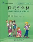 Learn Chinese with Me vol.3 - Student's Book