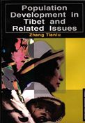 Population Development in Tibet and Related Issues