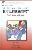 Can I Dance with you? - Chinese Breeze Graded Reader Series, Level 1: 300 Words Level