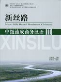 New Silk Road Business Chinese - Intermediate vol.2