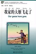 Our Geese Have Gone - Chinese Breeze Graded Reader Series, Level 2: 500 Words Level