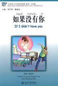 If I Didn't Have You - Chinese Breeze Graded Reader Series, Level 2: 500 words level