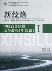 New Silk Road Business Chinese - Life vol.1