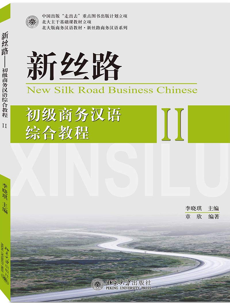New Silk Road Business Chinese vol. 2