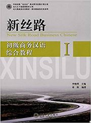 New Silk Road Business Chinese vol. 1