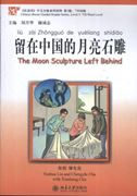 The Moon Sculpture Left Behind - Chinese Breeze Graded Reader Level 3: 750 Words Level
