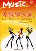 Learn Chinese through Music vol.2