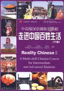 Reality Chinese vol.2: A Multi-skill Chinese Course for Intermediate and Advanced Students