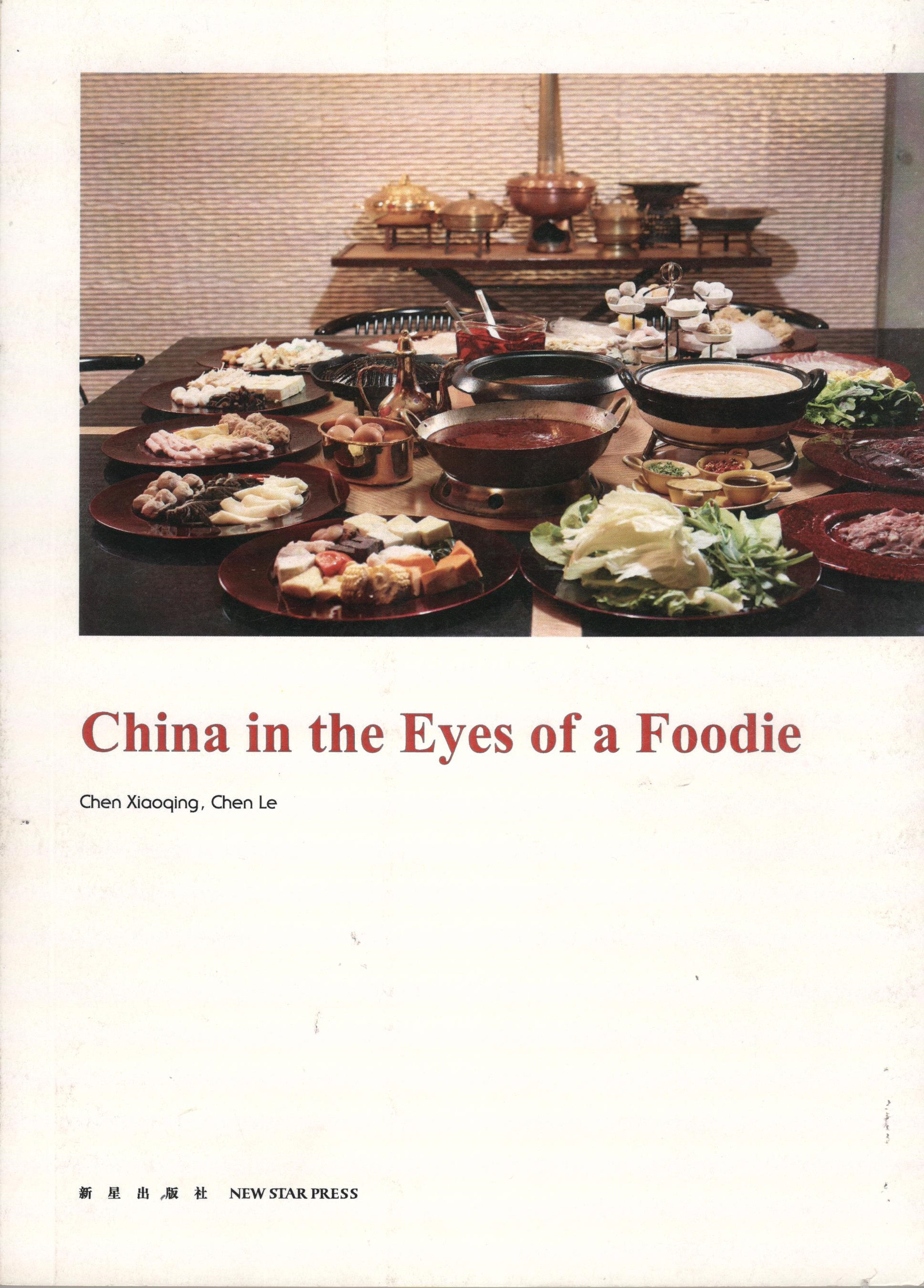 China in the Eyes of a Foodie