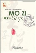 Mo Zi Says - Wise Men Talking Series