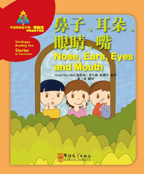 Nose, Ears, Eyes and Mouth - Sinolingua Reading Tree Starter for Preschoolers