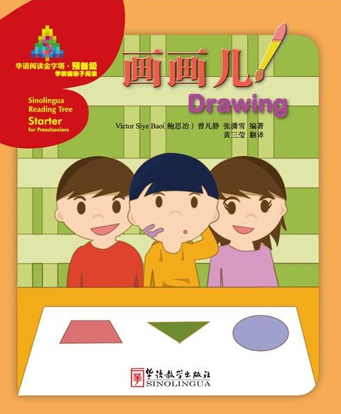 Drawing - Sinolingua Reading Tree Starter for Preschoolers