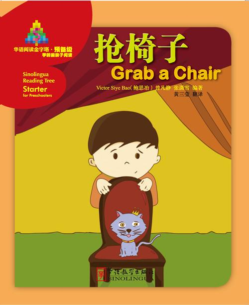Grab a Chair - Sinolingua Reading Tree Starter for Preschoolers