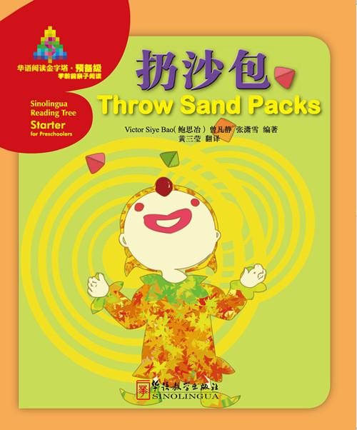 Throw Sand Packs - Sinolingua Reading Tree Starter for Preschoolers