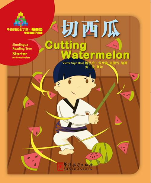 Cutting Watermelon - Sinolingua Reading Tree Starter for Preschoolers