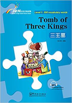 Tomb of Three Kings - Rainbow Bridge Graded Chinese Reader, Level 1 : 300 Vocabulary Words