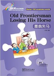 Old Frontiersman Losing His Horse - Rainbow Bridge Graded Chinese Reader, Starter : 150 Vocabulary Words