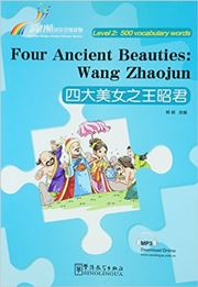 Four Ancient Beauties : Wang Zhaojun - Rainbow Bridge Graded Chinese Reader, Level 2: 500 Vocabulary Words