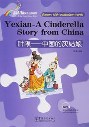 Yexian-A Cinderella Story from China - Rainbow Bridge Graded Chinese Reader, Starter: 150 Vocabulary Words