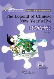 The Legend of Chinese New Year's Eve - Rainbow Bridge Graded Chinese Reader, Starter: 150 Vocabulary Words