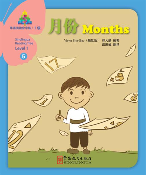 Month -Sinolingua Reading Tree Level 1