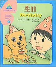 Birthday -Sinolingua Reading Tree Level 1
