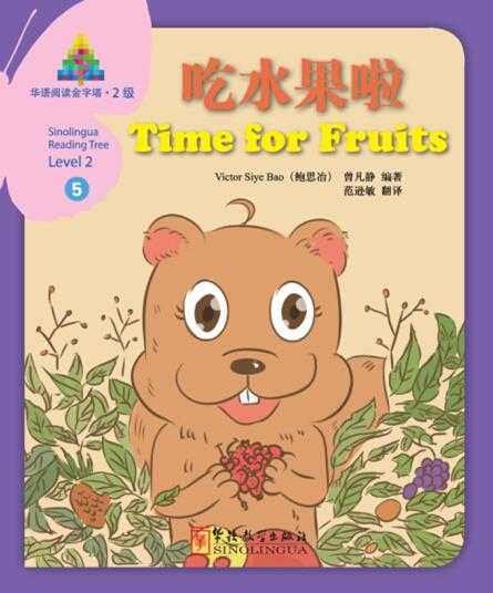 Time for Fruits -Sinolingua Reading Tree Level 2