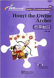 Houyi the Divine Archer - Rainbow Bridge Graded Chinese Reader, Starter: 150 Vocabulary Words