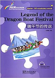 Legend of the Dragon Boaty Festival - Rainbow Bridge Graded Chinese Reader, Starter : 150 Vocabulary Words