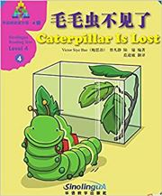 Caterpillar Is Lost - Sinolingua Reading Tree Level 4