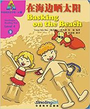 Basking on the Beach? - Sinolingua Reading Tree Level 4