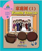 Family Tree (1) - Sinolingua Reading Tree Level 5