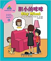 Shy Mimi - Sinolingua Reading Tree Level 5