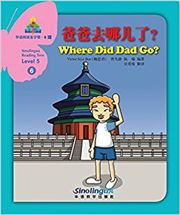Where did Dad Go? - Sinolingua Reading Tree Level 5