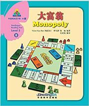 Monopoly - Sinolingua Reading Tree Level 5